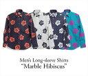 アロハシャツ メンズ(男性用)「Marble Hibiscus」全4色 長袖 XL3L 大きいサイズあり 沖縄結婚式にアロハシャツ