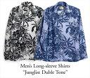 アロハシャツ メンズ(男性用)「Junglist Dubble Tone」全2色 長袖 XL3L 大きいサイズあり 沖縄結婚式にアロハシャツ