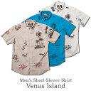 アロハボタンダウンシャツ メンズ(男性用)「Venus Island」全3色 半袖 3L 大きいサイズあり 沖縄結婚式にアロハシャツ