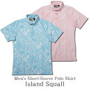 ショッピングクールビズ アロハボタンダウンポロシャツ メンズ(男性用)「Island Squall」全2色 半袖 沖縄結婚式にアロハシャツ