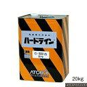 【送料無料】アトミクス油性ハードライン C-50020Kg 白15cm幅のラインでアスファルトに約230m引けます(2回塗り)【あす楽】