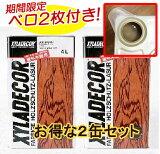4升2 KISHIRADEKORU [销售]一套漆罐[【】[ベロ2枚付]キシラデコール 4L×2缶セット 塗料販売]