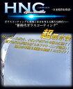 """特許技術""""水性完全無機 ガラスコーティング""""超親水性『Hydro-NanoCoat〈ハイドロナノコート〉』40g/親水性・コーティング剤・カーコーティング・ワックス・車・自動車・洗車・イオンデポジット"""