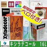 【】[ベロ付]キシラデコール 111ウォルナット 16L 塗料販売