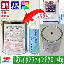 1液ハイポンファインデクロ 全5色 4kg(約30平米分) 日本ペイント 油性/錆止め/下塗り