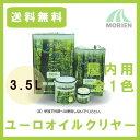 屋内木部用 ユーロオイルクリヤー 全1色 3.5L(約35平米分) 大阪塗料工業 国産
