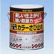 SPスーパー水性・カラーさび止め 0.7L(ペンキ/塗料)