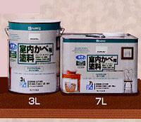 室内かべ用塗料 3L (水性アクリルシリコン/カンペハピオ/ペンキ/塗料)