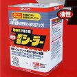 【送料無料】油性密着シーラー 14L 建物用下塗り剤 (カンペハピオ/ペンキ/塗料)