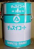 【業務用】チョスイコート 3KGセット (飲料貯水槽内面専用塗料)【02P23Sep11】