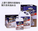 水性シーラー 14L (アサヒペン/ペンキ/塗料)
