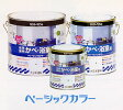 SP水性室内かべ・浴室用 0.7L (ペンキ/塗料/エコペイント)