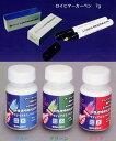 マジックルミノペイント50g×3色セット+ロイヒマーカー7g×3色セット (発光塗料/ブラックライト/ホビー/DIY/シンロイヒ)