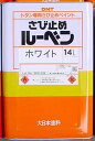 【送料無料】さび止めルーベン 14L (さび止め塗料/大日本塗料)