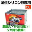 油性シリコン鉄部用 5L (アサヒペン/ペンキ/塗料)