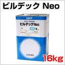ビルデック Neo 白 16kg (弱溶剤系/強膜塗料/大日本塗料)