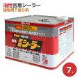 油性密着シーラー 7L 建物用下塗り剤 (カンペハピオ/ペンキ/塗料)