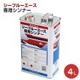 SPシーブルーエース 専用シンナー 4L(サンデーペイント/専用うすめ液/油性用/ペンキ/塗料)