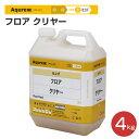 アクレックス フロア クリヤー 4kg(164767/和信化学/Aqurex/水性/床用/屋内木部塗料)