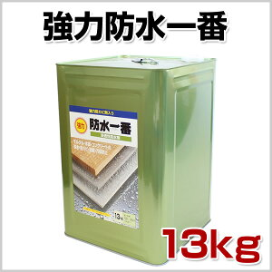 コンクリート 日本特殊塗料