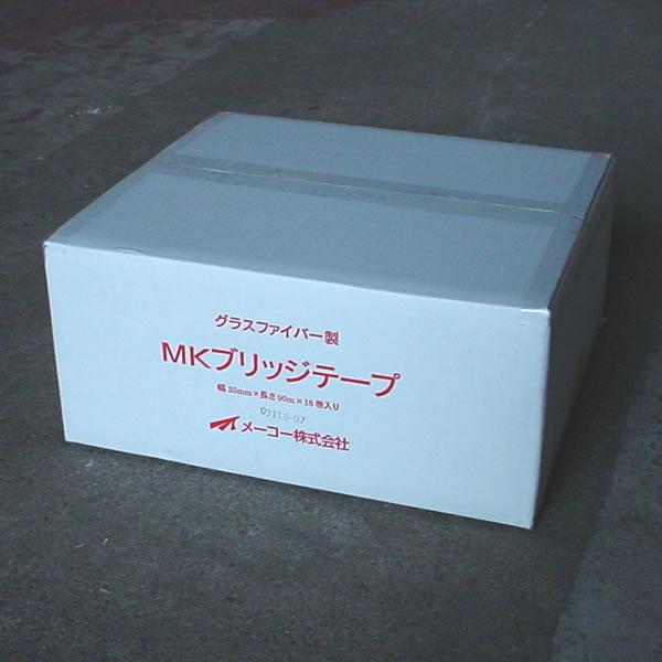【送料無料】MKブリッジテープ 35mm×90m (18巻)