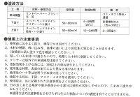 ★送料無料★スーパーウッドステイン各色16L【吉田製油所】