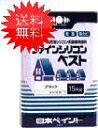 【送料無料】ニッペ ファインシリコンベスト  15kg