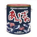 【送料無料】 中国塗料 あっぱれ 4kg ブラック 【船底塗料】今すぐ塗れるローラーセットプレゼント 期間限定