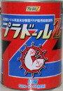 【最安値挑戦】プラドールZ 4kg 【選べる!赤・青・黒】【期間限定】ローラーセットプレゼント!
