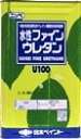 水性ファインウレタンU-100  調色ランクK  つや調整 赤系 2.0kg(色合せ商品)
