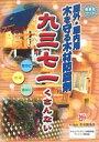【送料無料】【吉田製油所】木材防腐剤 九三七一(くさんない)  14L