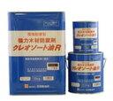 【環境配慮型】吉田製油所 クレオソート油R 2.0kg