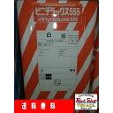 RoomClip商品情報 - 【送料無料】 ビニデラックス555 白 20kg ≪関西ペイント≫