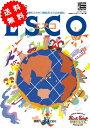 『送料無料』 エスコ 4Kセット ≪関西ペイント≫