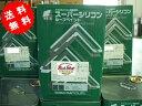 【送料無料】関西ペイント スーパーシリコンルーフペイント 価格帯A 屋根用塗料