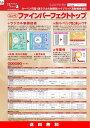 【送料無料】ファインパーフェクトトップ 15kg 標準色 ≪日本ペイント≫