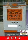 【送料無料】1液ファインウレタンU-100 チョコレート 15kg