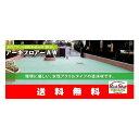 【送料無料】 アーキフロアーAW 20kg 標準色 ≪エスケー化研≫