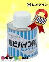 塩ビパイプ用 100G (缶)1箱(20本)【セメダイン】