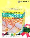 クッションフロアテープ70 70MM×10M (箱)1ケース(10箱)【セメダイン】