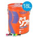 (半樹脂ワックス) パーモソフト 18L【リンレイ】