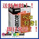 キシラデコール #115スプルース 16L【大阪ガスケミカル株式会社】
