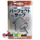 パーフェクトサーフ 15K 白 サイディングボード用下塗材 【日本ペイント】