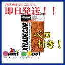 キシラデコール #111ウォルナット 4L【大阪ガスケミカル株式会社】