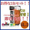 キシラデコール 各色 4L×2【大阪ガスケミカル株式会社】