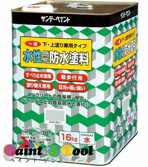 一液水性簡易防水塗料 16KG 各色 【サンデーペイント】