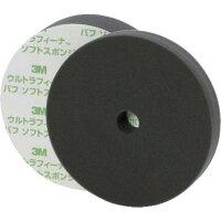 3M ウルトラフィーナ ソフトスポンジバフ5767 厚さ30mm 外径190mm(5767)の画像