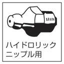 ヤマダ ホースSKR・EPL/5m(SKR.EPL5M)
