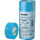 ショッピングマスキングテープ 3M マスキングテープ(建築塗装用) 2899 50mmX18m 2巻入り(289950X18)