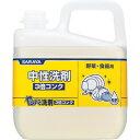 サラヤ ヤシノミ洗剤3倍コンク5KG(30820)